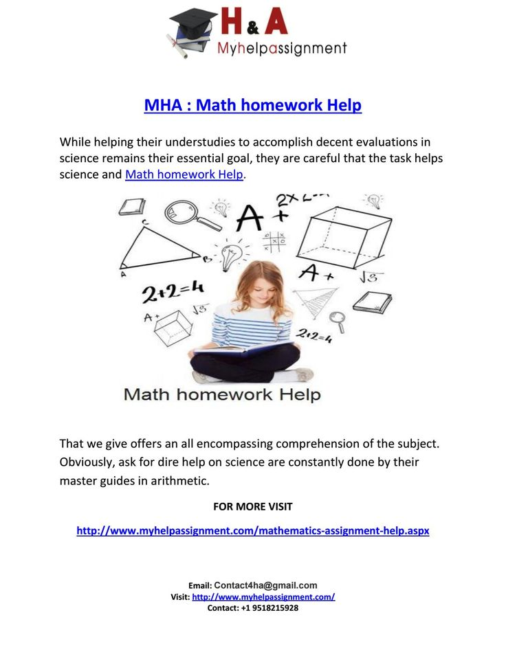 Do the math homework help