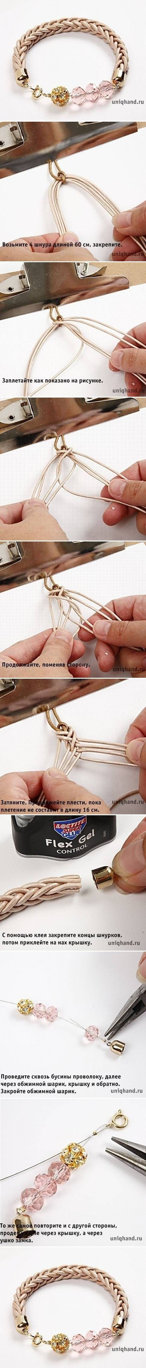 DIY Easy Simple Leather Bracelet DIY Projects / UsefulDIY.com