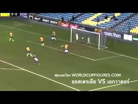 คลิป #ฟุตบอลโลก ระหว่าง ออสเตรเลีย กับ เอกวาดอร์ นัดอุ่นเครื่อง หลังจากที่ผ่านเข้ารอบสุดท้าย ฟุตบอลโลก 2014 ที่ประเทศบราซิลเป็นที่เรียบร้อยแล้ว ที่จะมีการจัดขึ้นระหว่างวันที่ 12 มิถุนายน ถึง 13 กรกฎาคม พ.ศ. 2557 นี้ โดย WorldcupFigures.com