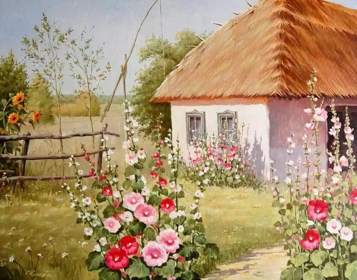 Картинка с домиком в деревне, картинки хуя красивая