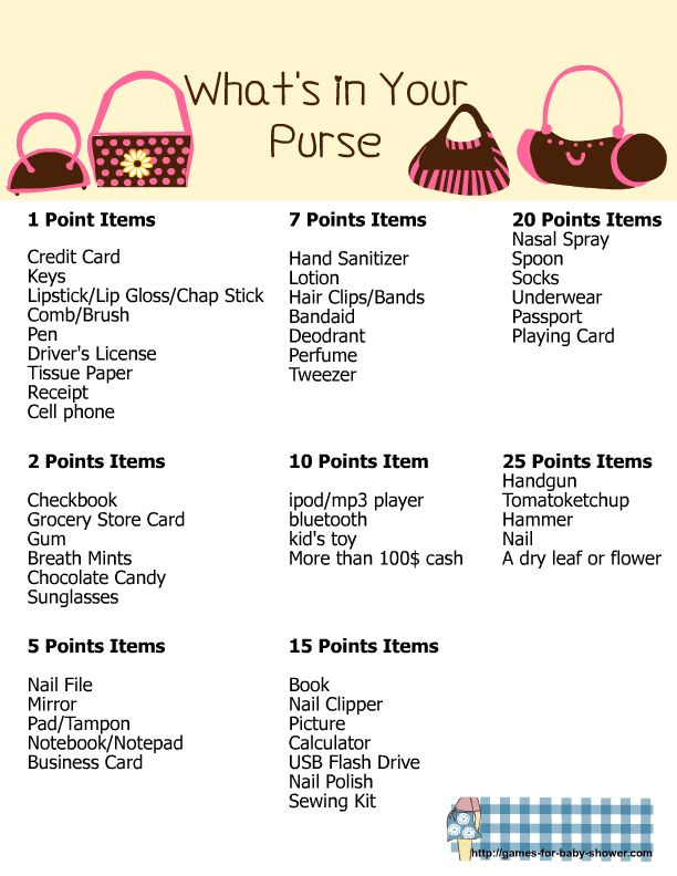 whats in your purse free printable game for girl baby shower