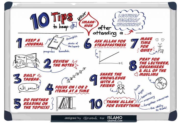 13 best how to get up for fajar how to get up early