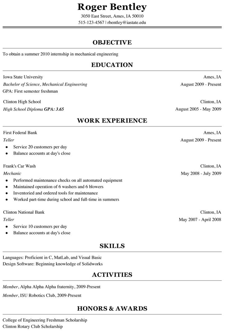 freshman college student resume sample