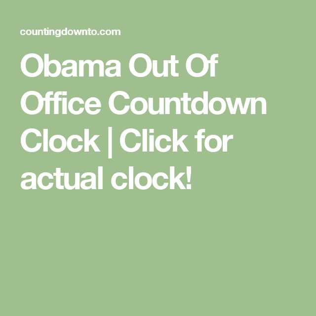 Obama Out Of Office  Countdown Clock | Click for actual clock!