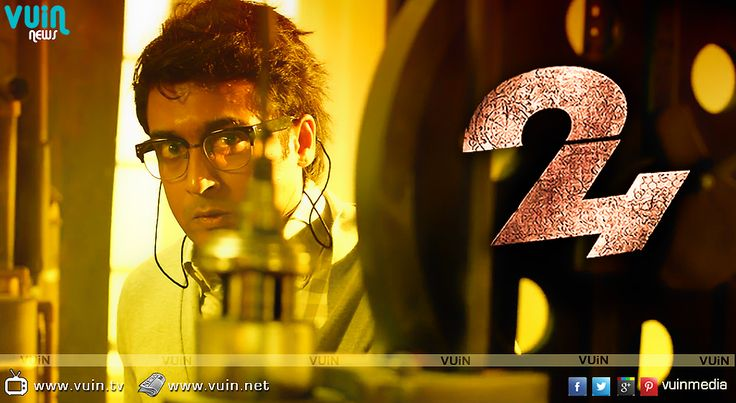 Vikram Kumar reveals important details about 24?