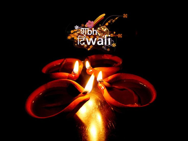 Happy Diwali 2014 Mobile Wallpapers and Images.