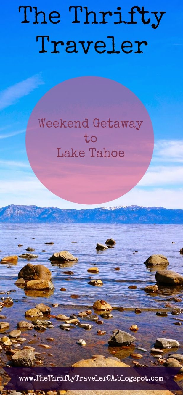 TheThriftyTravelerCA: On our recent trip to Truckee, CA we spent the afternoon at nearby Lake Tahoe. Such a beautiful place to relax with the kids. The Thrifty Traveler: Budget friendly adventures in Northern California. Get great ideas for family friendly trips in Northern California. www.TheThriftyTravelerCA.blogspot.com