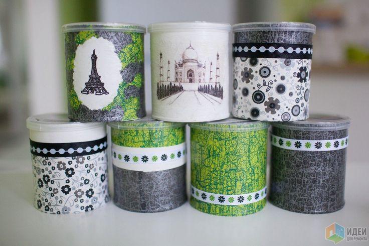 Баночки для чая