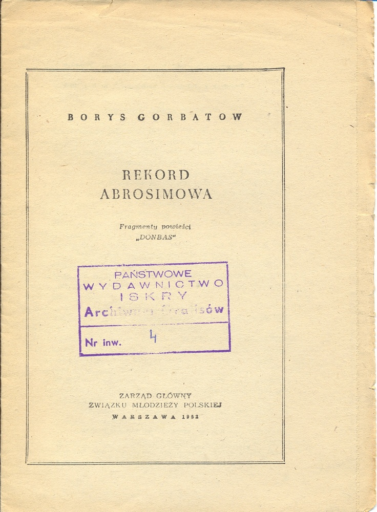 """""""Rekord Abrosimowa"""" Borys Gorbatow (a fragment of a novel """"Donbass"""") Published by Wydawnictwo Iskry 1952"""