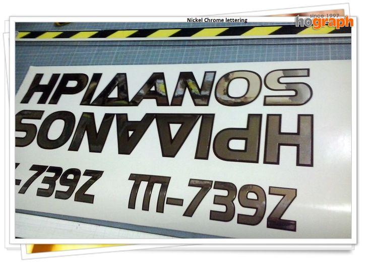 marine decal sets    #hograph #racing #decals #adhesive #letters #numbers #digitalprinting #wrap #αυτοκόλληταμοτοσυκλετών #αυτοκόλλητασκαφών #πειραιάς #bestprice #καλύτερη_τιμή www.hograph.gr