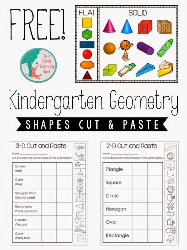 Kindergarten Geometry: 2D and 3D Shapes Cut-and-Paste Activities