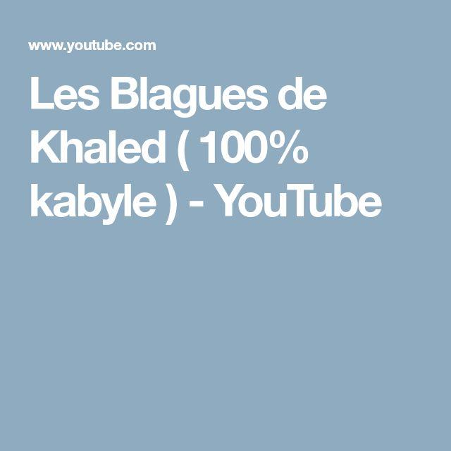 Les Blagues de Khaled ( 100% kabyle ) - YouTube