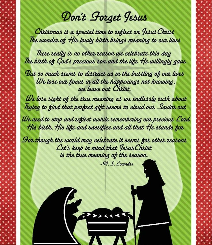 Free Christmas Poems About Jesus | Paper Cakes and Icing: Free Christmas Printable