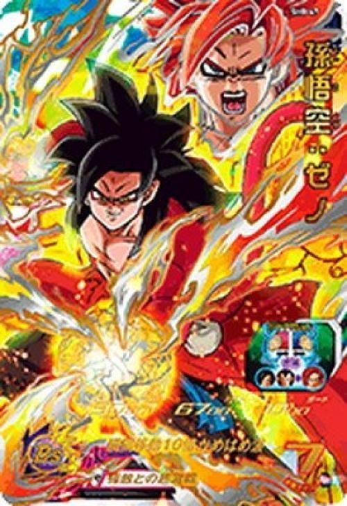340 Dragon Ball Super Card Game Ideas Dragon Ball Super Dragon Ball Dragon