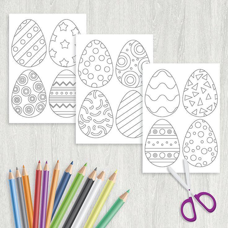 "Раскраска ""Пасхальные яйца | Пасхальные яйца, Пасха и ..."