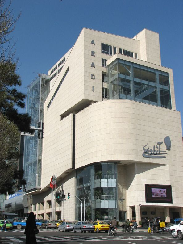 Azadi cinema. Tehran 31