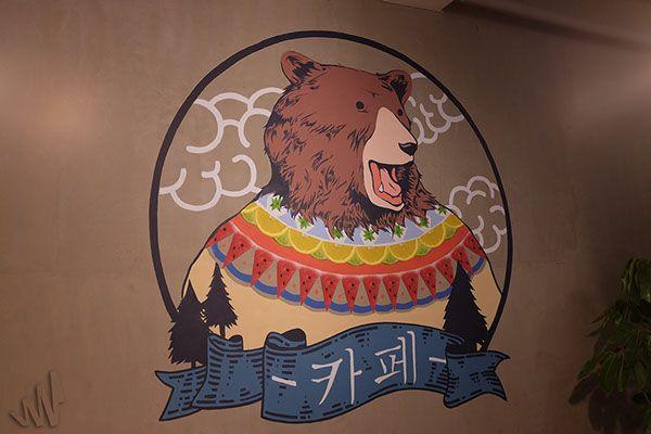 Three Bears Cafe, Bandung on Behance