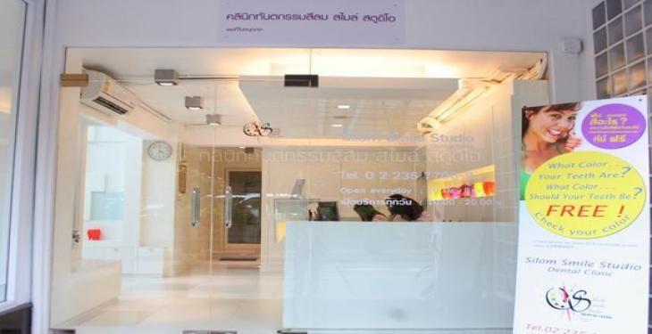 Bangkok Smile Dental Clinic & Spa http://bodytravel.com/body-travel-clinics/bangkok-smile-dental-clinic-spa-bangkok