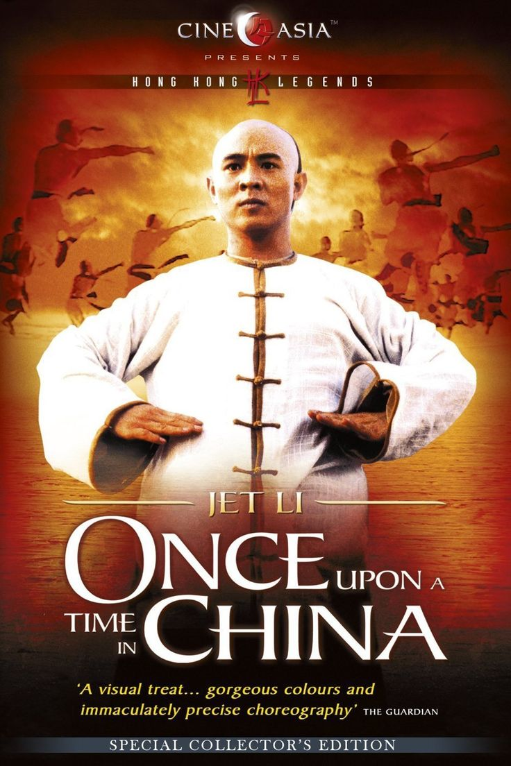"172: ""Once Upon a Time in China Director: Tsui Hark 1991 #DLMChallenge #365Days #365Movies  Watched July 3 Overlong but picks up in 2nd half"