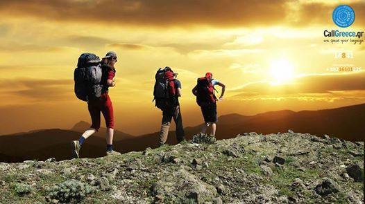 Trekking in Greece.... It leaves you speechless,then turns you into a storyteller! CallGreece.gr