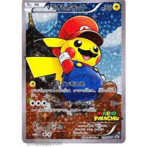 Pokemon Center 2016 Mario Pikachu Campaign Mario Pikachu Holofoil Promo Card #294/XY-P