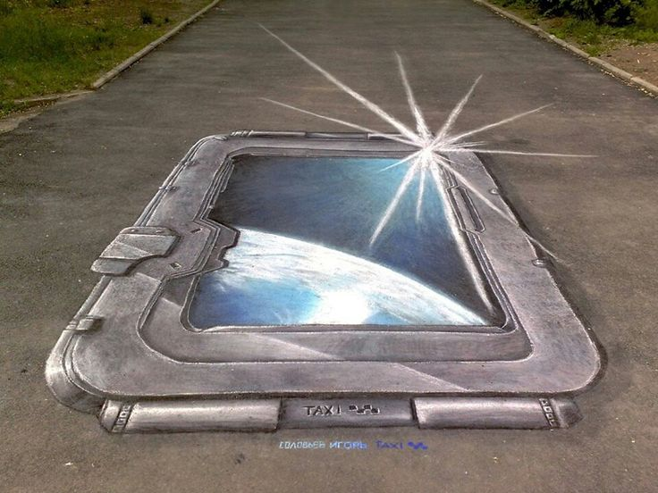 3D street Art~A Portal