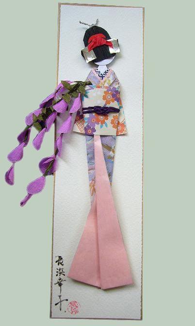 Muñecas japonesas de papel   Aprender manualidades es facilisimo.com