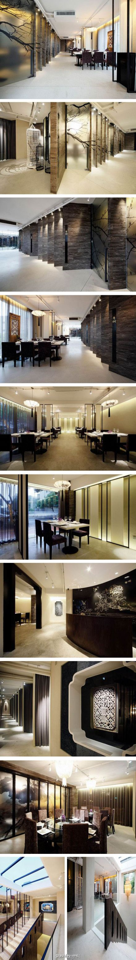 Great idea to get natural light into interior spaces. I like the tree graphics on the opaque glass situated diagonally. New Chinese style
