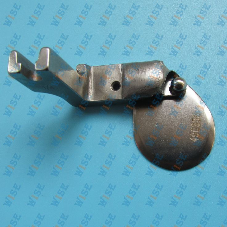 Double Fold Ball Type Hemmer Hemming Foot For Industrial Sewing Machines # 490358 3/16 (1PCS)