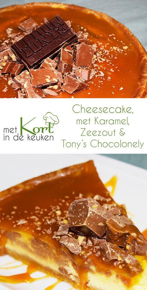 Recept voor een Cheesecake met Karamel, Zeezout & Tony's Chocolonely Wat heb je nodig: Voor de cheesecake: 180 gr karamel zeezout chocolade (ik gebruik het liefste de chocolade van Tony's chocolonely) 275 gr kristalsuiker 200 gr digestive koekjes 120 gr gesmolten boter 400 gr roomkaas 125 gr zure room 4 eieren 8 gr vanillesuiker Karamelsaus volgens dit recept: 200 gr kristalsuiker 100 ml water 90 gr roomboter 125 ml slagroom (niet geklopt) 1/2 theelepel zout