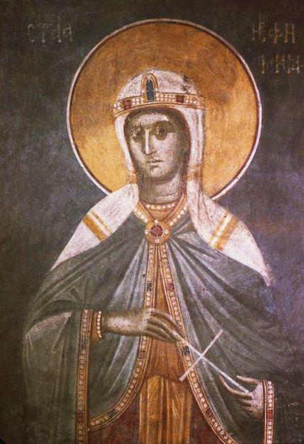 Despotica Jelena Mrnjavčević [Monahinja Jefimija] (1350?—1405?)