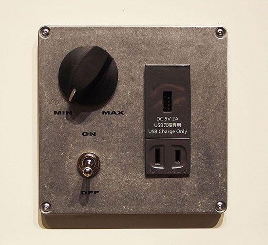 トグルスイッチの付いたロータリー調光器(白熱灯対応)と、USB&コンセントの組み合わせです。調光器は右回しでMAX・左回しでMINON/OFFはトグルスイッチで切り替えます。USBは2口も選べます。値段が変わりますので、