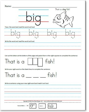 Kindergarten Sight Words Worksheets | Kindergarten Sight Word Worksheets | Confessions of a Homeschooler