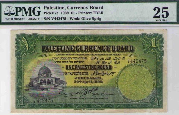 Palestine Currency Board 1939 £1, PMG 25 VF, British Mandate Pick #7c