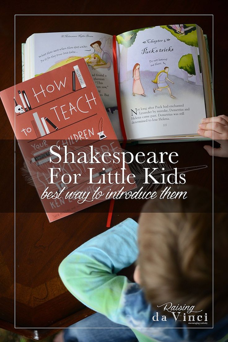 How To Introduce Shakespeare To Little Kids