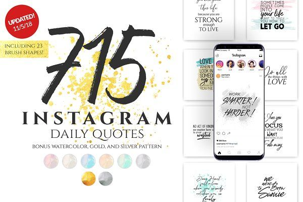 Ad Social Media Layout Template Instagram Social Media Quotes By