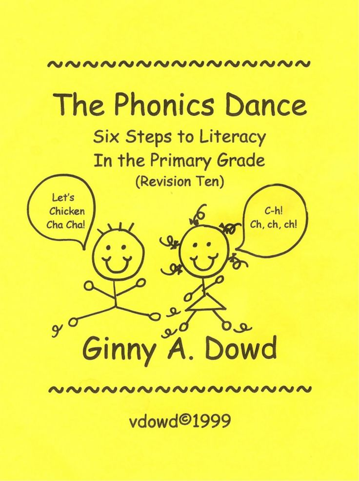 Phonics Dance, song and dance is a good way to remember as long as the understanding is there too.