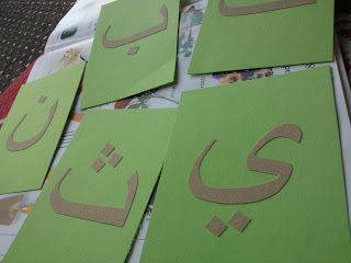 15 creative ways to learn to write the Arabic letters