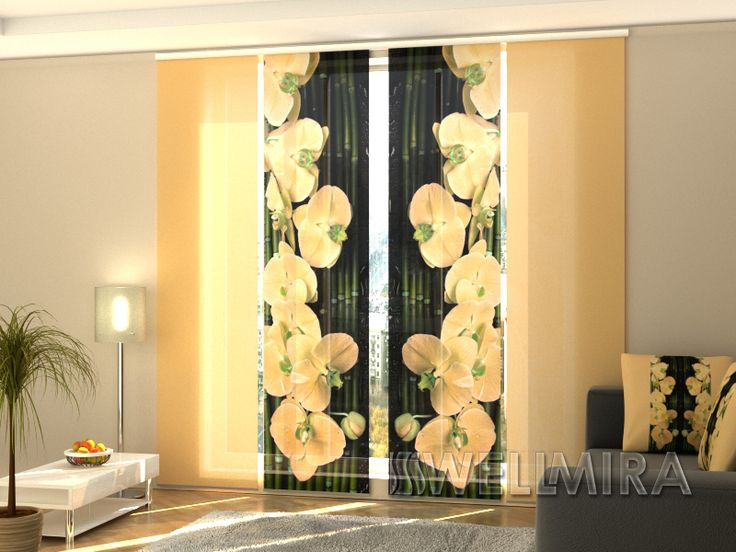 Inspirational Set of Panel Curtains Tawny Orchid Wellmira ModernCurtains PanelCurtains Curtains