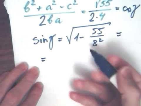 Как решить задачу по тригонометрии и геометрии на олимпиаде по математике. репетитор по математике, физике В 2004 году окончил Саровский физико-технический Выезд по Санкт-Петербургу. Плюс: алгебра, тригонометрия, геометрия, стереометрия; механика, термодинамика, атомная и ядерная физика  Задача B8 — геометрия с элементами тригонометрии