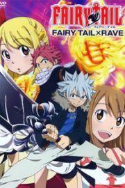Watch Fairy Tail x Rave (2013) Dub Sub Full Movie - KissAnime