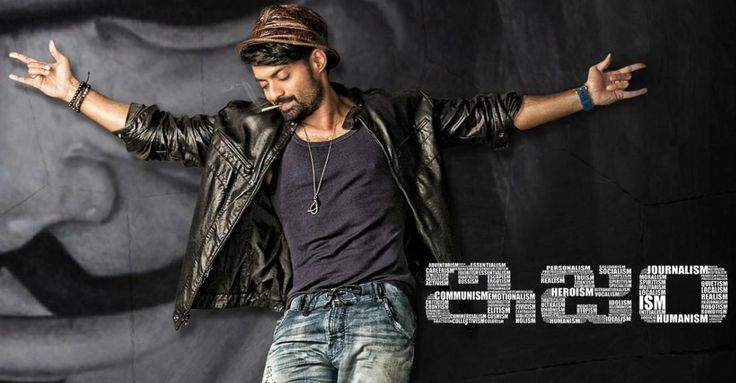 ISM Audio Released on south reel news