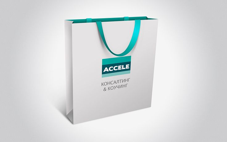 pack accele | Flickr - Photo Sharing!