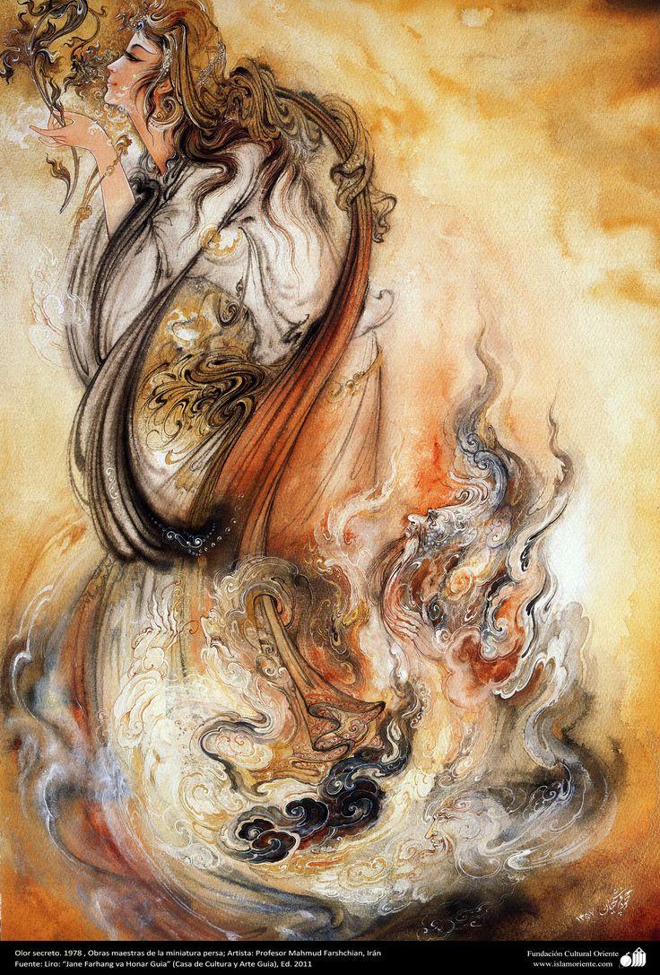 Olor secreto. 1978 , Obras maestras de la miniatura persa; Artista Profesor Mahmud Farshchian, Irán | Galería de Arte Islámico y Fotografía