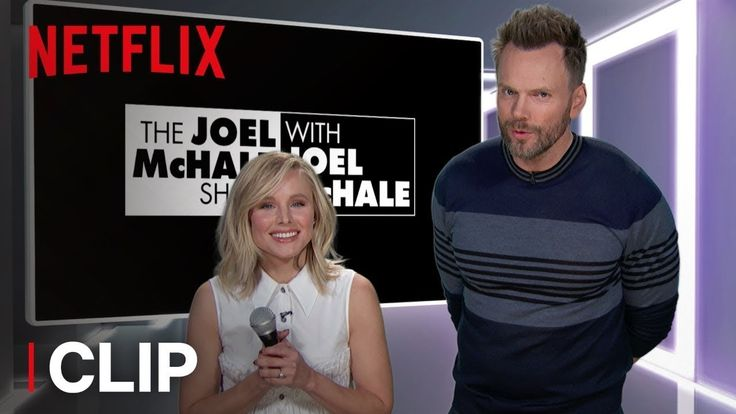 Image result for kristen bell on joel mchale show