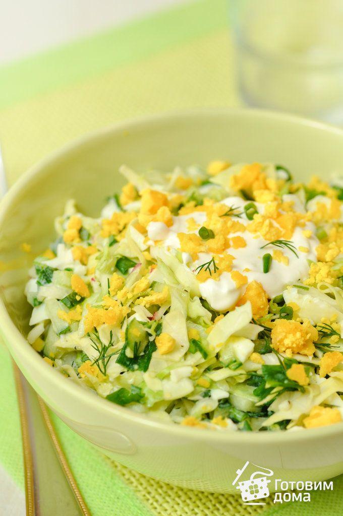 """Салат из капусты """"Весеннее утро"""" - Рецепт с фото на Готовим дома"""