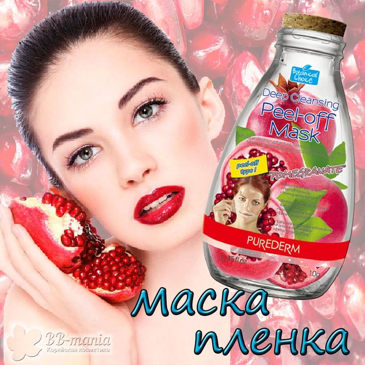 Корейская маска Peel Off Mask Pomegranate [Purederm]  #bbmania.kz #корейскаякосметика #корейскаямаска #маскадлялица #уходзалицом