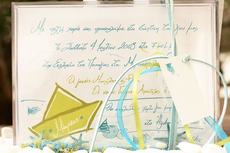 Handwritten Invitations for your Boy baptism - Chirography