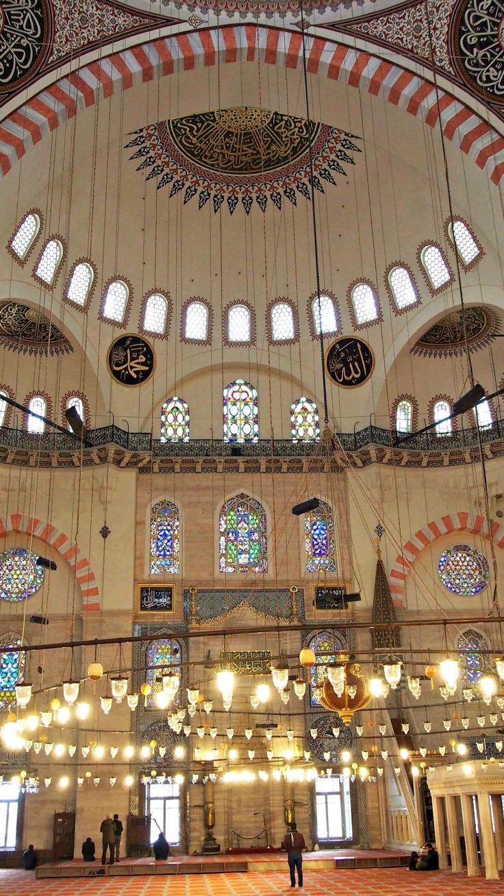 While the queues are forming at the Blue Mosque, you might like to consider visiting the lesser known but stunning Süleymaniye Mosque. Read full article vagrantsoftheworld.com