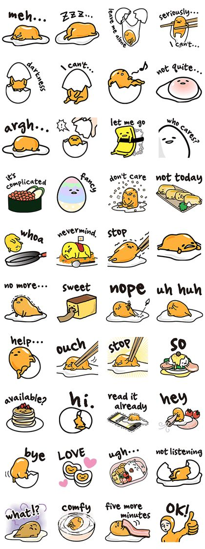These gudetama stickers are perfect for people who are too lazy to respond to LINE messages and would rather just laze around. They're so cute, people will have to forgive you!